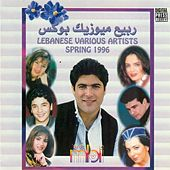 Lebanese Various Artists (Spring 1996) by Various Artists