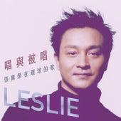 Chang Yu Bei Chang : Zhang Guo Rong Zai Huan Qiu De Ge de Leslie Cheung