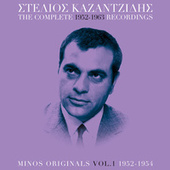 The complete 1952-1963 recordings, vol.1 (1952-1954) Minos Originals von Stelios Kazantzidis (Στέλιος Καζαντζίδης)