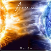 Аномалия de Margo