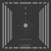 Quarantine by Various Artists