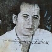 Min Tolmisis von Sarantis Saleas (Σαράντης Σαλέας)