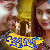 Astabyasta by Shaan