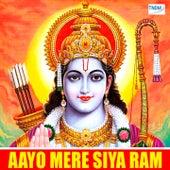 Aayo Mere Siya Ram by Anjali Jain Viju Sarswati