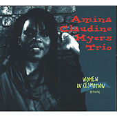 Women In (E)Motion by Amina Claudine Myers