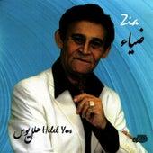 Helel Yos by Zia
