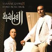 Al Fiyachiya 2011 (Edit) by Hamid Bouchnak