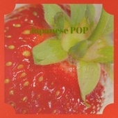 Japanese POP by Various Artists