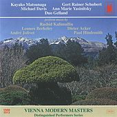 Distinguished Performers, Series 1 by Various Artists