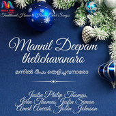 Mannil Deepam Thelichavanaro - Single de Justin Philip Thomas
