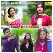 Tomay Bhalobese by Various Artists