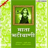 Mata Bhatiyani by Prakash Jaipuriya