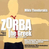 Zorba the Greek (Remastered) by Mikis Theodorakis (Μίκης Θεοδωράκης)