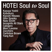 Soul To Soul by Tomoyasu Hotei
