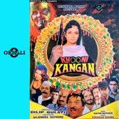 Khooni Kangan von Mohan Singh Rathor
