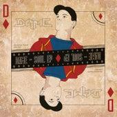 SOUL EP von Dame