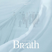Breath von GOT7