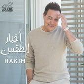 Akhbar El Taqs de Hakim