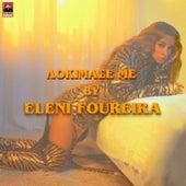 Dokimase Me by Eleni Foureira (Ελένη Φουρέιρα)