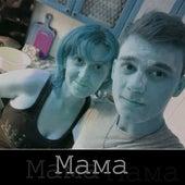 Мама de Teenxfive