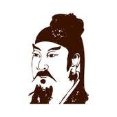 Sun Tzu Flow von Social Lubricant