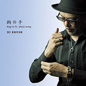 Kagi No Te - Phasic Swing by DJ Krush