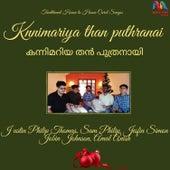 Knnimariya Than Puthranai - Single by Justin Philip Thomas