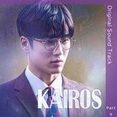 Kairos (Original Television Soundtrack, Pt. 9) by A.C.E