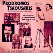 The Complete 78 Rpm Recordings, Vol. 4 (1953-1958) de Prodromos Tsaousakis (Πρόδρομος Τσαουσάκης)