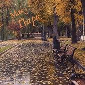 Парк de Maks 75