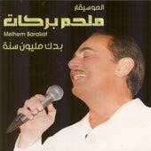 Badak Maleoun Seneh by Melhem Barakat