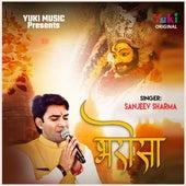 Bharosa (Shyam Bhajan) von Sanjeev Sharma