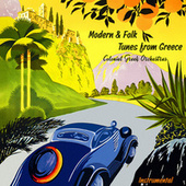 Modern and Folk Tunes from Greece by Various Artists