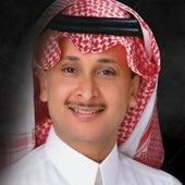 Law Yom Ahad by Abdul Majeed Abdullah