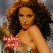 Khtot El-Homr by Amira