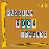 Russian Rock Legends, Vol. 5 by Various Artists