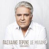 Pashalis Terzis (Πασχάλης Τερζής):