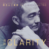 Clarity von Lawrence Ku