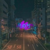R.O.S. by Ros