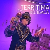 Колбаса by Territima