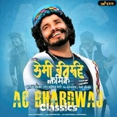 A C Bhardwaj Classics by Neelam