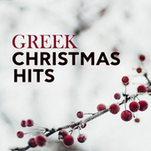 Greek Christmas Hits de Various Artists