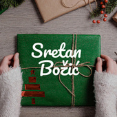 Sretan Božić by Various Artists