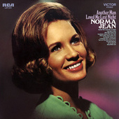 Another Man Loved Me Last Night by Norma Jean