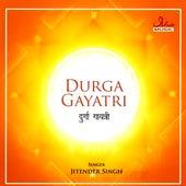Durga Gayatri by Various Artists
