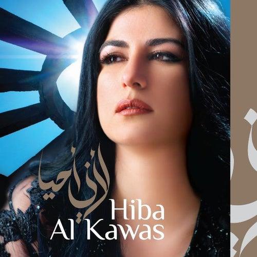 Li'anni Ahya by Hiba Al Kawas
