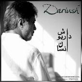 Ensan by Dariush