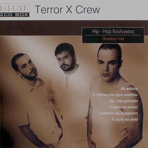 Hip Hop Hooligans: The Very Best by Terror X Crew