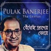 Bendhechhi Praaner Dorey – Pulak Banerjee The Genius by Asha Bhosle