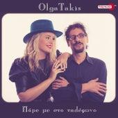 Pare Me Sto Tilefono by Olgatakis